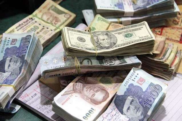 Currency Rate In Pakistan - Dollar, Euro, Pound, Riyal Rates On 22 September 2019