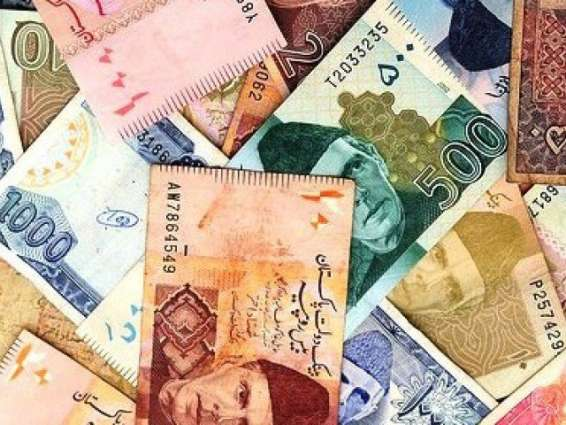 Currency Rate In Pakistan - Dollar, Euro, Pound, Riyal Rates On 22 December 2019