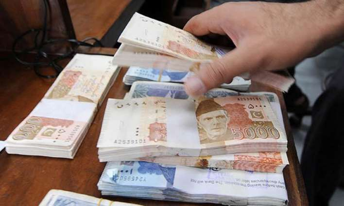 Currency Rate In Pakistan - Dollar, Euro, Pound, Riyal Rates On 1 January 2020