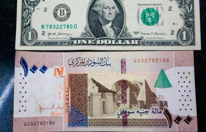 The Bank of Sudan admits … and reveals the secret of...